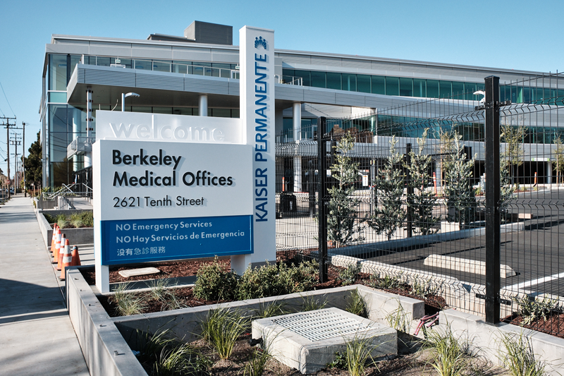 Outside the new West Berkeley Kaiser Medical Offices on 10th Street, March 23, 2021 Photo: Pete Rosos