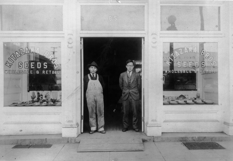 Kitazawa Seed Co. was founded in San Jose by Gijiu Kitazawa (left) in 1917 and run by his family until 2000 when Maya Shiroyama purchased the business. Courtesy Kitazawa Seed Co.