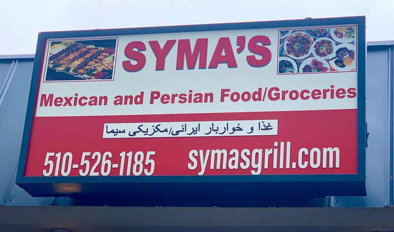The sign for Syma's Grill. Credit: Anna Mindess